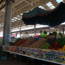 Agadir souk