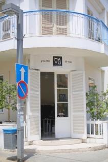 Define the basics, Tel Aviv